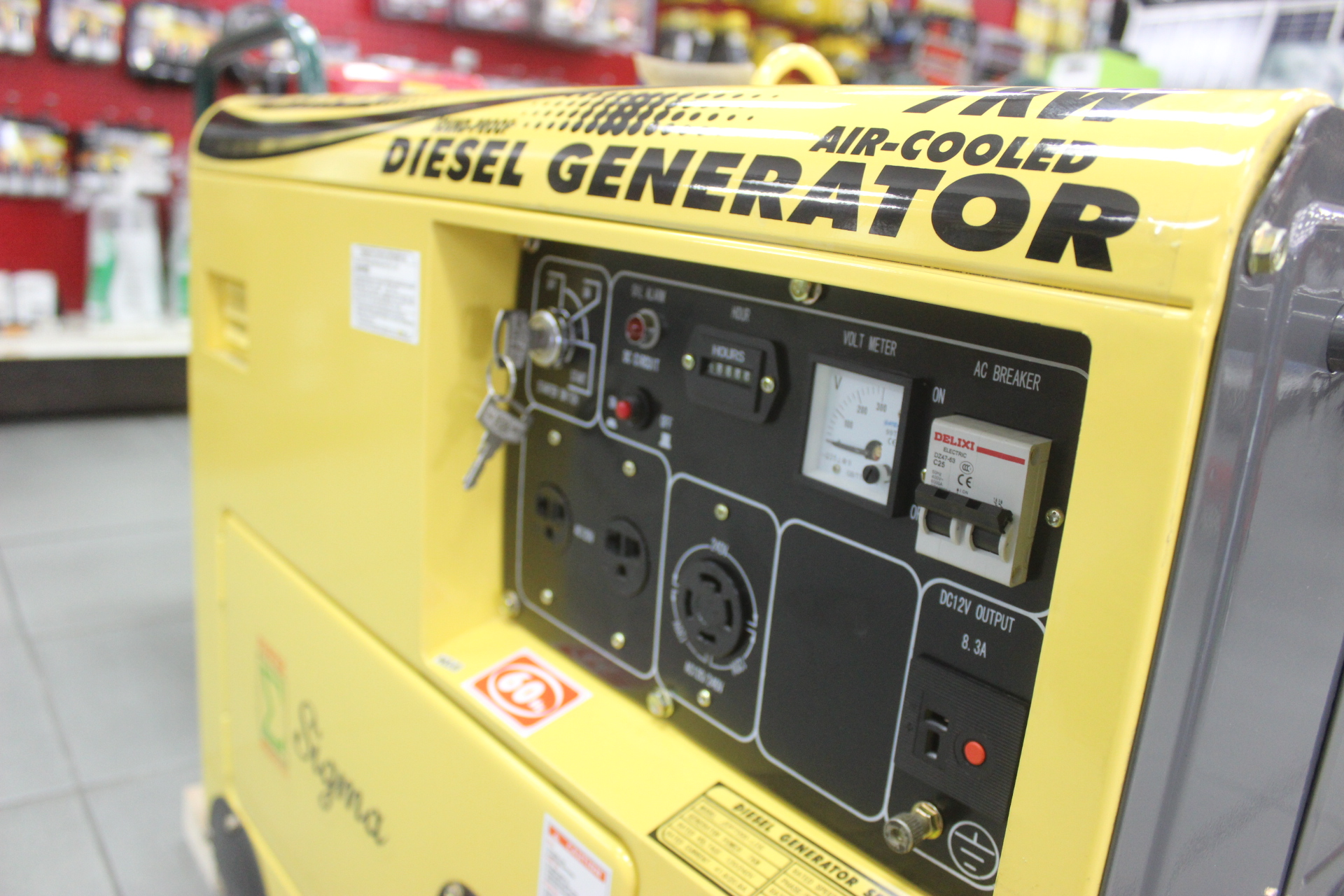 Prices starting at $472.69 Desil Generator VAT inclusive.